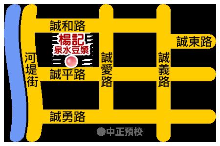 楊記泉水豆漿地圖